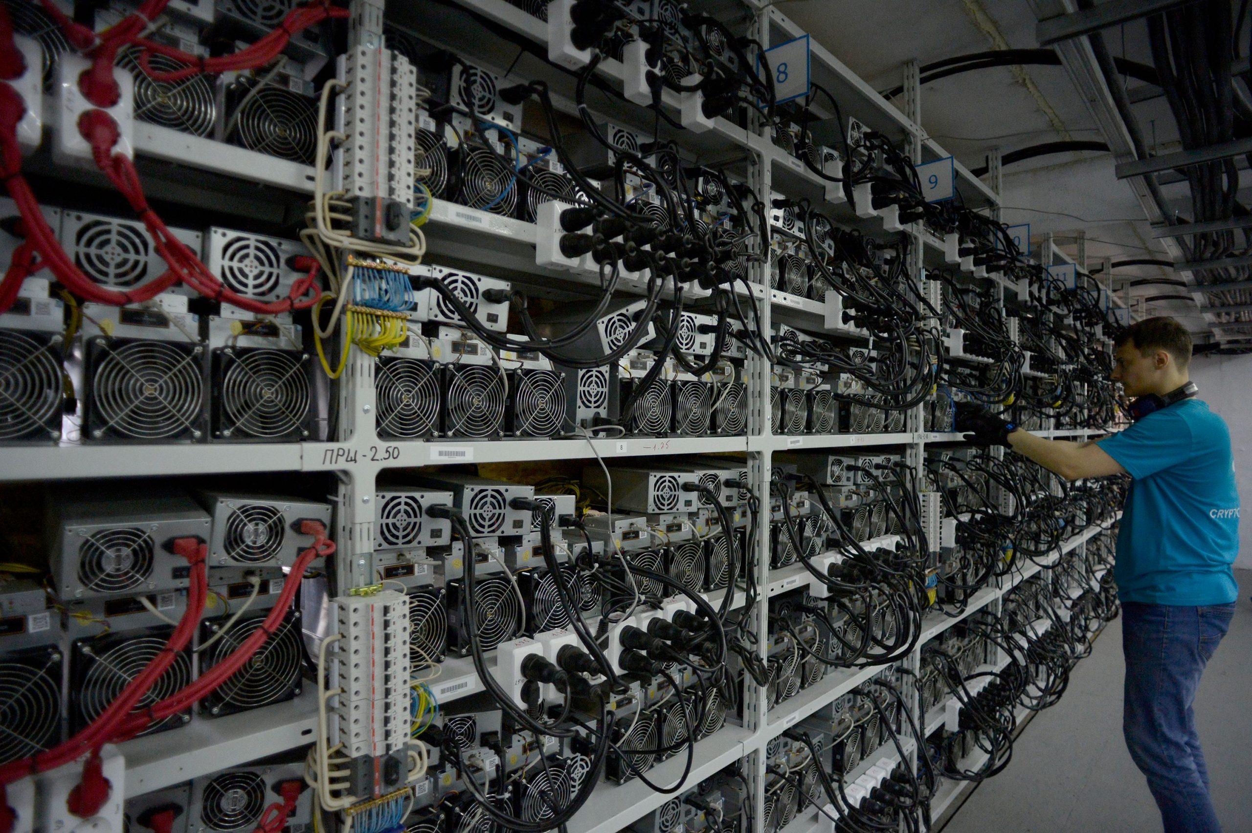 فارم استخراج بیت کوین