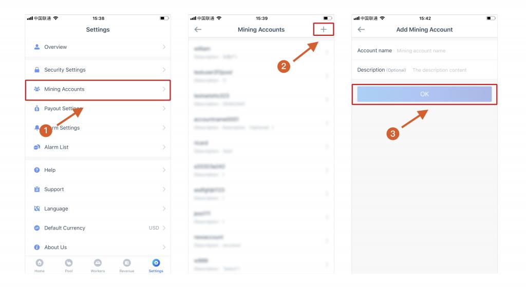 تنظیمات اپلیکیشن موبایل استخر f2pool