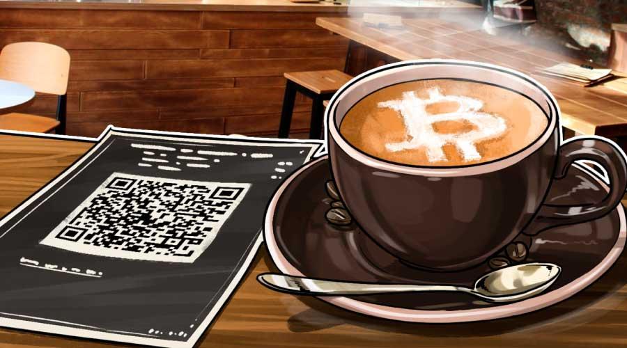 شبکه ارز دیجیتال بیت کوین