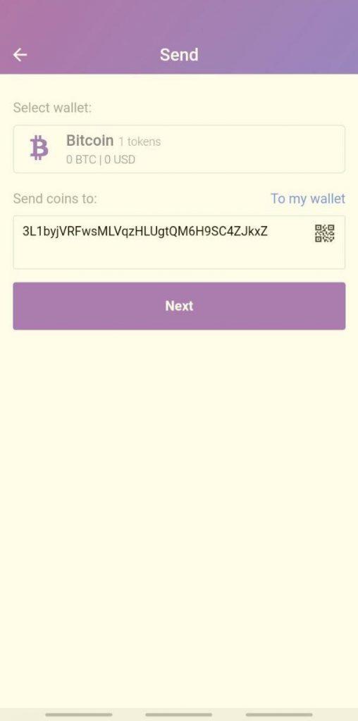 ارسال ارز دیجیتال در کیف پول گواردا