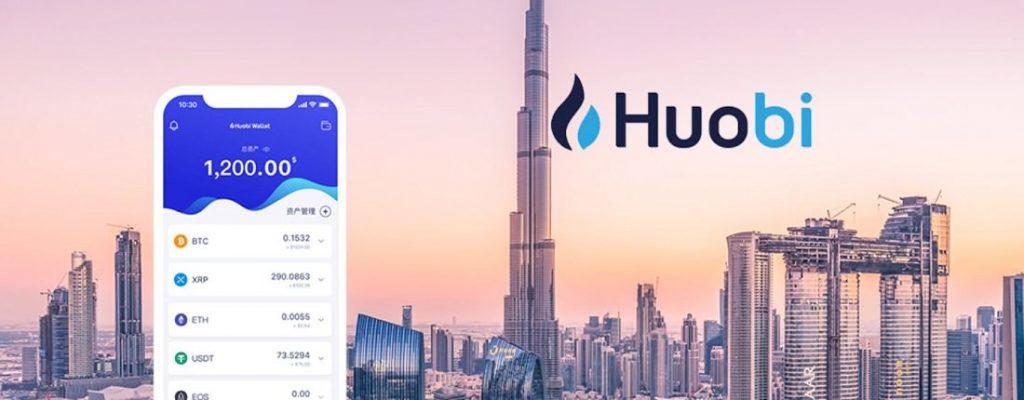Huobi Exchange