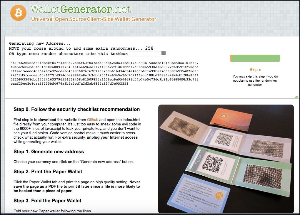 ساخت کیف پول کاغذی