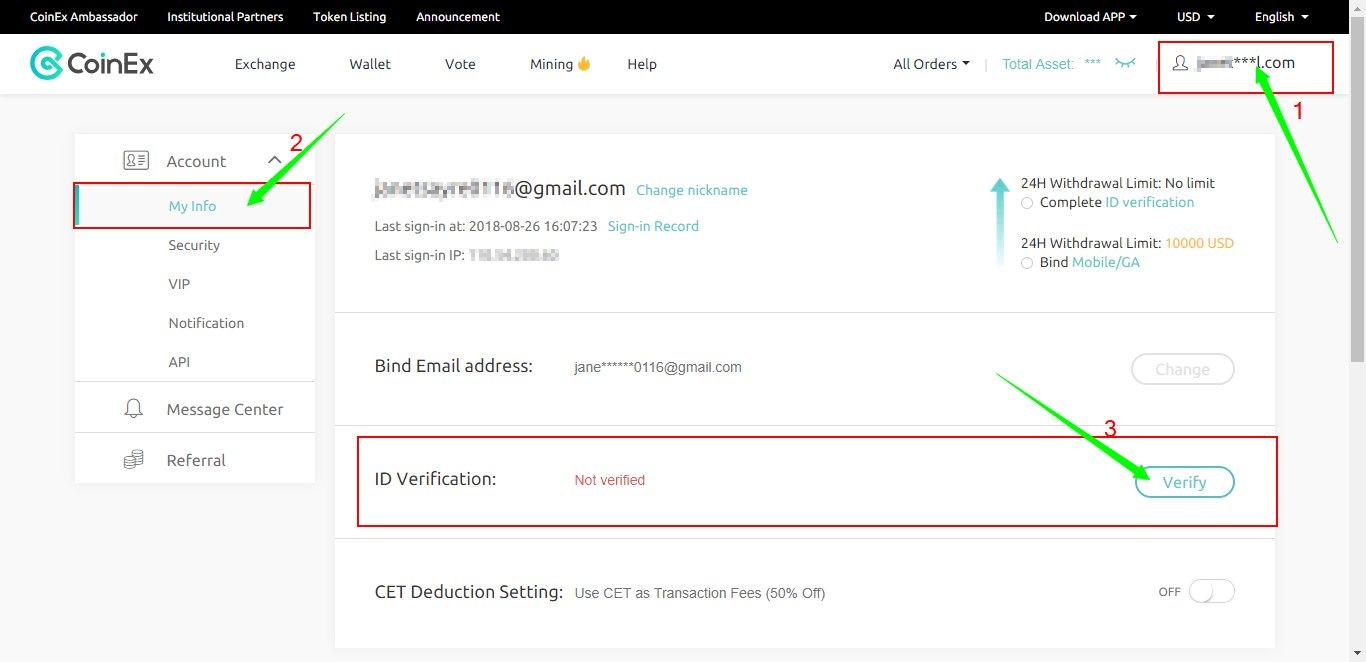 احراز هویت حساب کاربری صرافی کوینکس