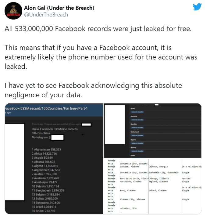 افشای اطلاعات کاربران فیس بوک