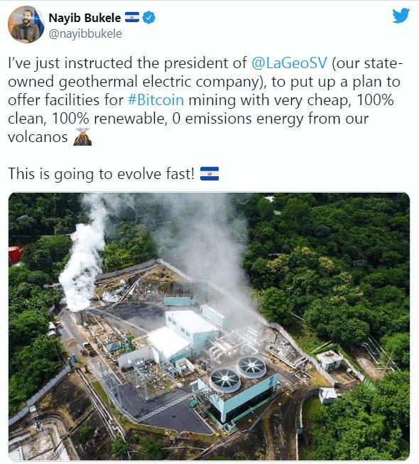 استخراج بیت کوین با آتشفشان